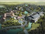 峨眉山国际度假会议中心规划设计