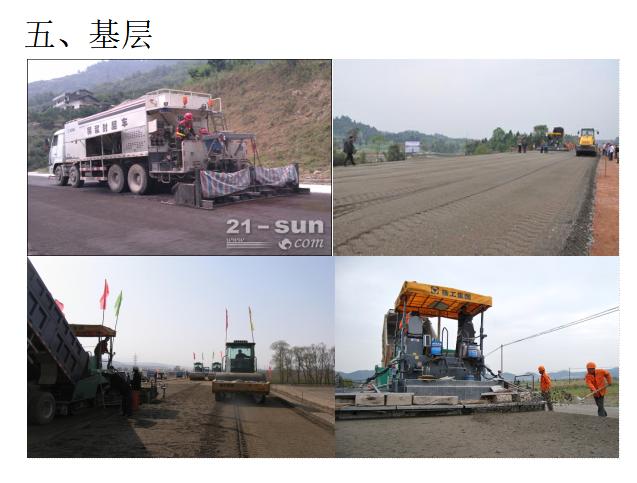 公路工程施工标准化常用工艺控制要点和管理规定
