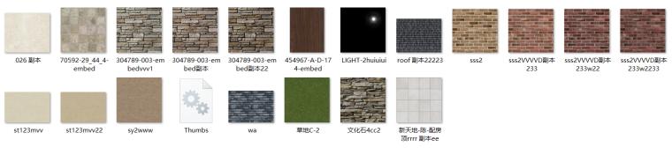 中式园林建筑模型居住区方案设计-材质缩览图
