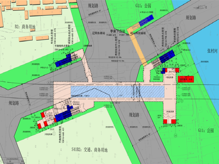 青岛地铁李家下庄站初步设计汇报PPT