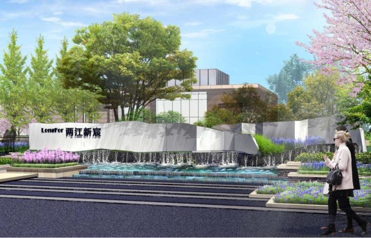 [重庆]重庆龙湖礼嘉会所景观设计方案(织锦艺术)