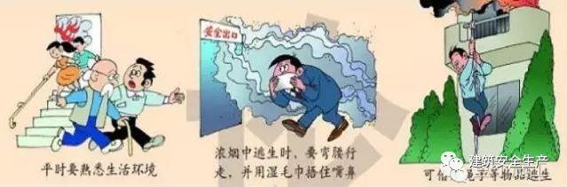"""""""超凶""""断崖式降温席卷全国多地,冬季施工常见安全事故如何防治_5"""