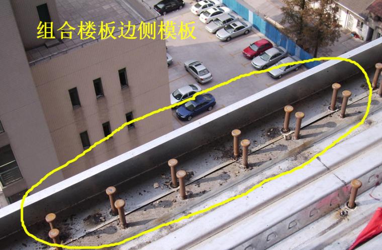 [上海]超高层大厦塔楼施工组织设计(技术标,150余页)