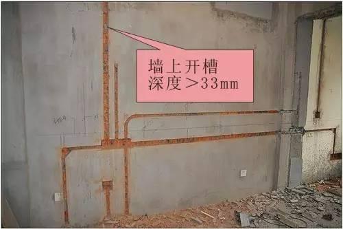 施工顺序,搞工程的必须懂_17