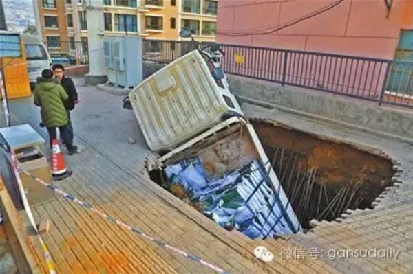 兰州5个月现18起路面塌陷 官方:地下管网老化