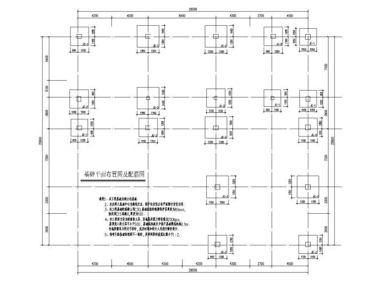 [湖南]地上二层框架结构办公楼大楼结构施工图