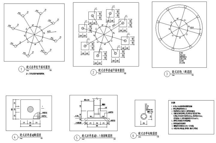 结构施工图