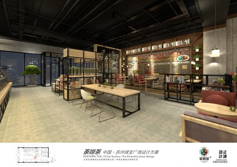 荼啡茶苏州绿宝广场店设计_7