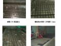 冷冻机房噪音控制施工工法