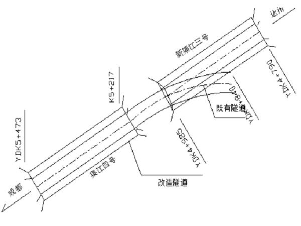 渠江三号、四号隧道改造工程实施性施工组织设计