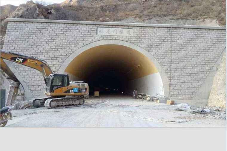 隧道洞身开挖及初支施工安全方案(word,36页)