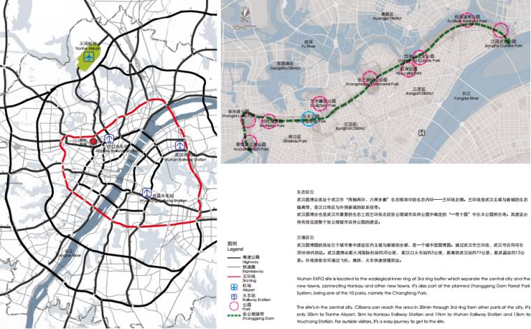 [湖北]武汉园博会景观规划设计方案文本-[湖北]武汉园博会景观规划设计文本 A-2区位分析