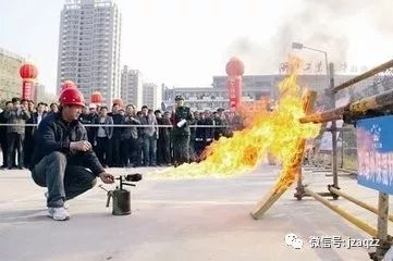 施工现场消防安全应急演练方案_1