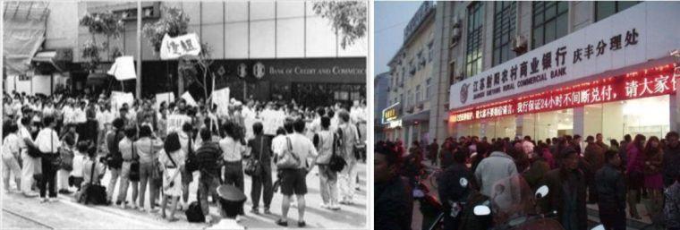回顾历史:30年前海南房地产的兴起与破灭_16