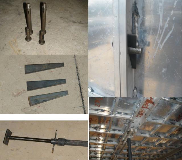 鋁合金模板施工工藝