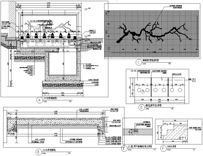 顶级豪宅别墅庭院景观设计全套施工图