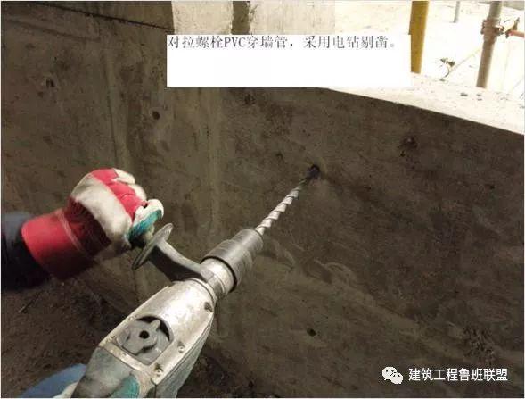 创优工程的防渗漏措施!_12