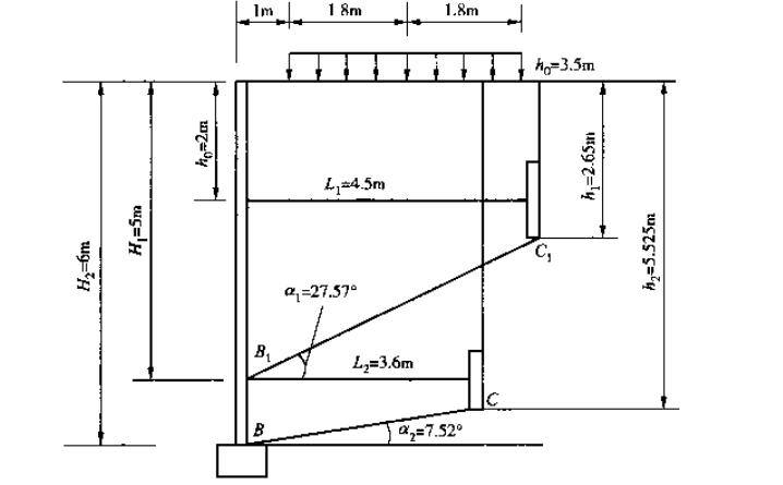 新型支挡结构设计与工程实例_3