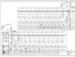 行政办公综合楼电气图纸