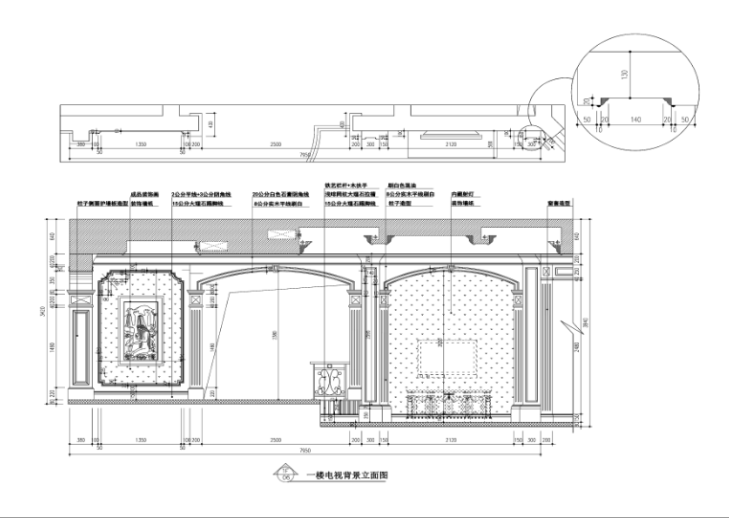300平独栋欧式风格别墅室内设计施工图_4