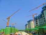 住宅产业化及施工现场管理总结PPT(65页,图文详细)