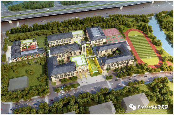 世界外国语学校宿舍楼装配式建筑BIM实践
