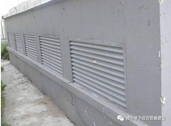 两个地下综合管廊通风系统设计_36