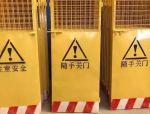 施工升降机防护门安装须知