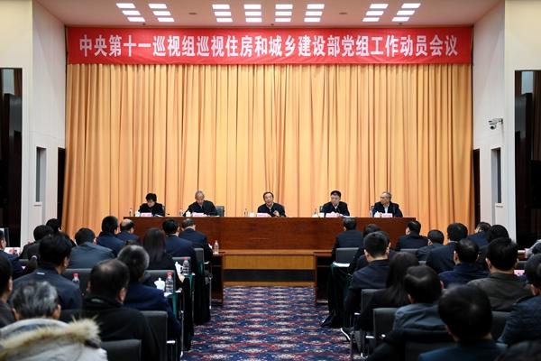 北京申奥大道绿化带规划方案敲定