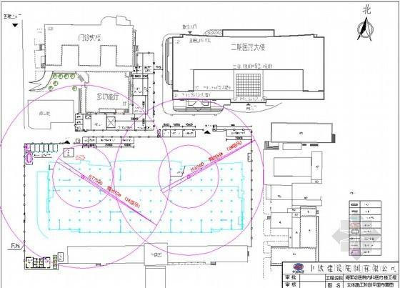 [北京]框剪结构大型医疗综合楼施工组织设计(平面布置图)