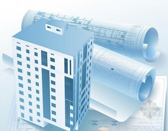 2014年一级建造师考试《建筑工程管理与实务》精讲班讲义(150余页 知名网校)