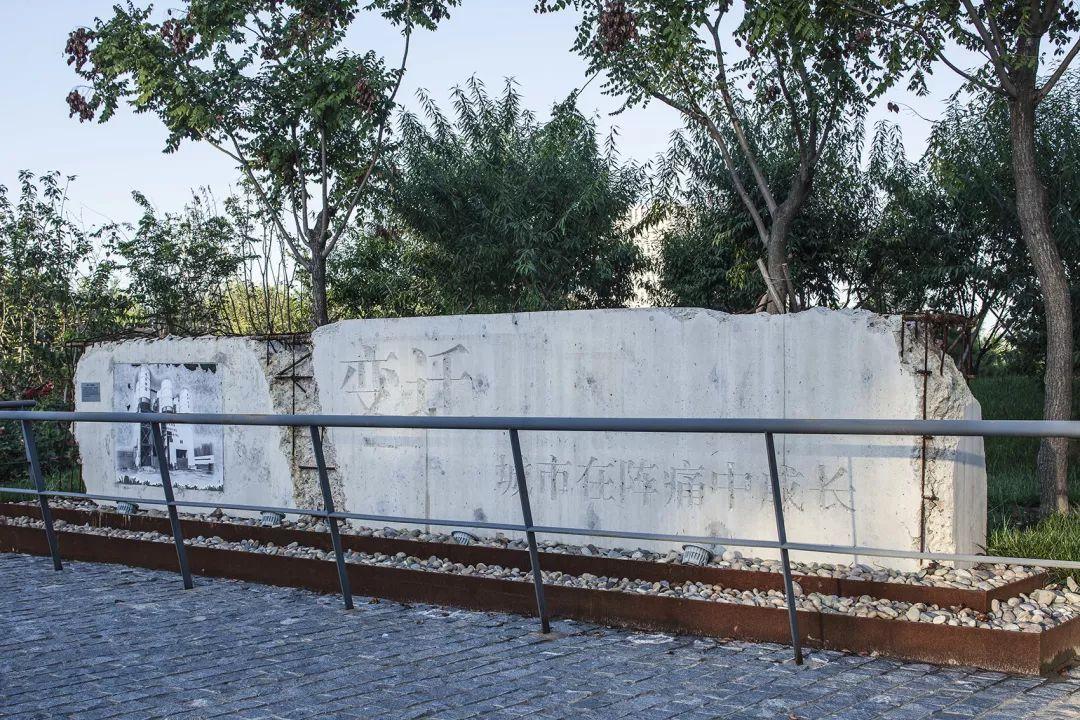 [叙事性空间结构]北京大兴生态文明教育公园/加拿大考斯顿设计_39