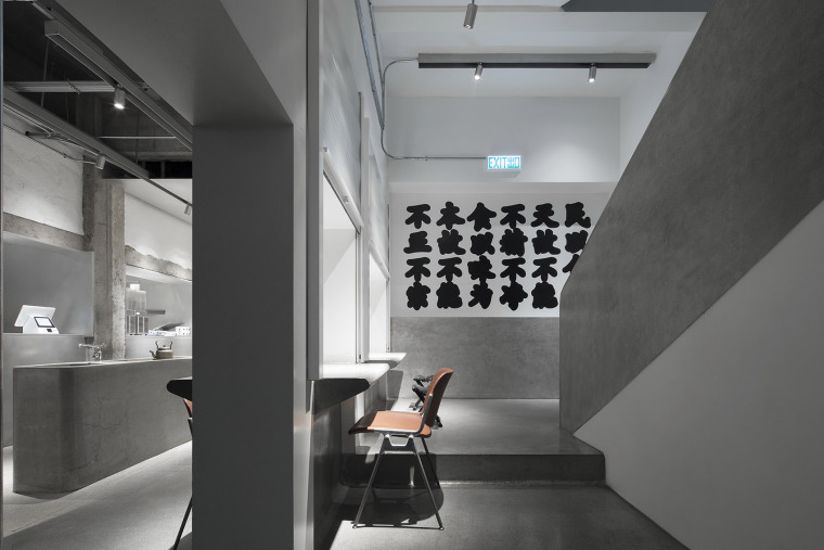 北京廿七禾尚餐厅-3