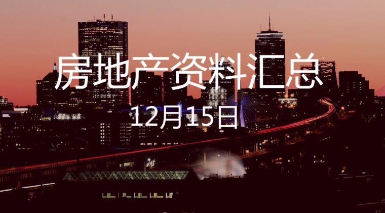 默认标题_公众号头图_2018.12.15 (2).png