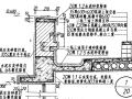 建筑施工图实例(PPT,50页)