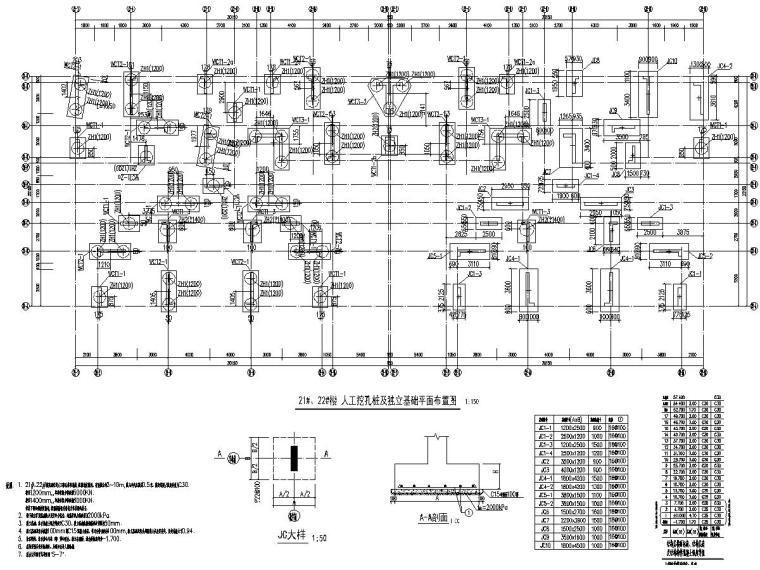 花园小区三期5幢楼建筑结构全套施工图