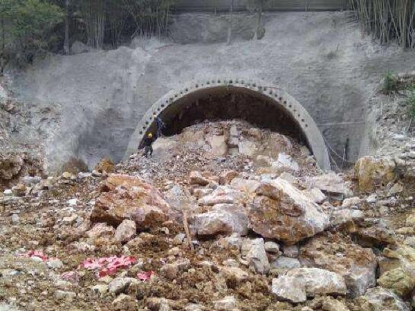 施工防水缺陷处理资料下载-隧道防水和缺陷处理