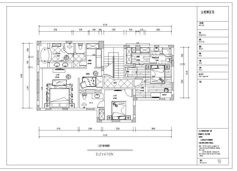 蓝湖郡别墅是室内装饰施工图(含施工图JPG)