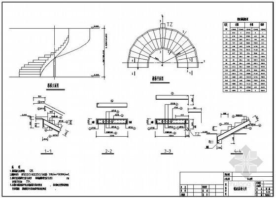 广东某4层框架别墅全套建筑结构施工图(pkpm模型及效果图)