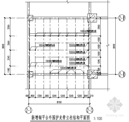 [兰州]某大厦新增钢结构平台(含详图)