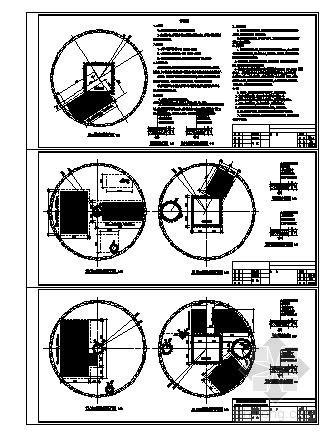 河南某电解厂氧化铝储运仓顶层楼板加固及裂缝处理结构设计图