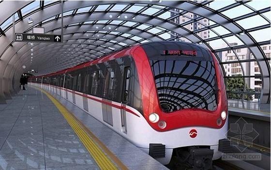 新建地铁站主体结构工程造价指标分析