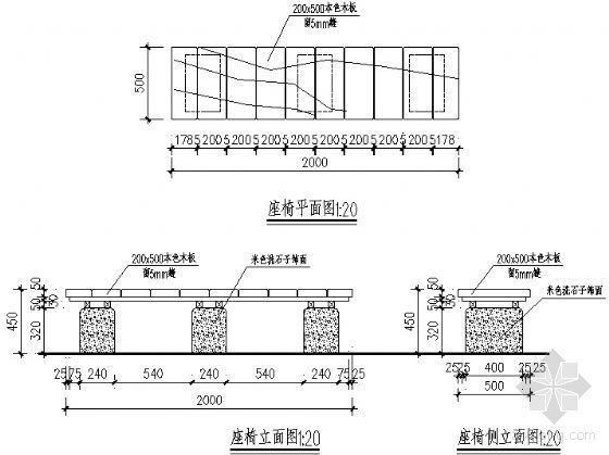 座椅施工详图-4
