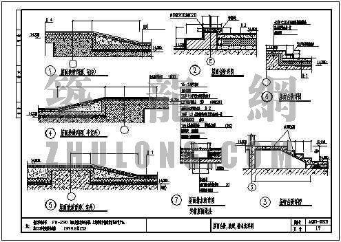 屋面台阶坡道排水沟详图
