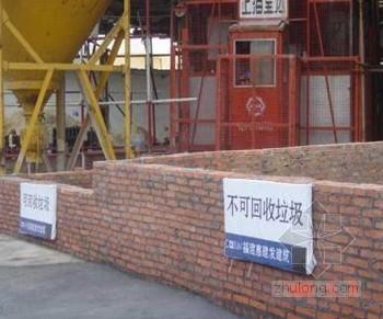 某地产珠海项目总承包工程招标文件