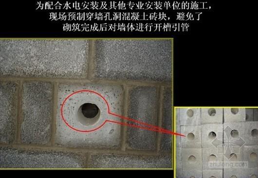 [四川]公寓楼项目质量创优计划