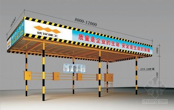 [武汉]心脏病医院工程安全文明施工策划方案(附图丰富178页)-钢筋加工车间示意图