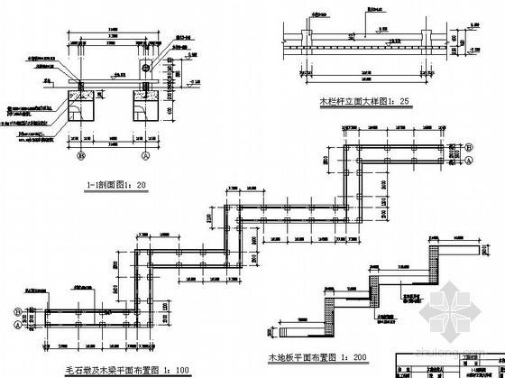 木质曲桥施工详图