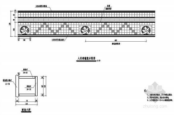 市政道路工程人行道铺装大样节点详图设计
