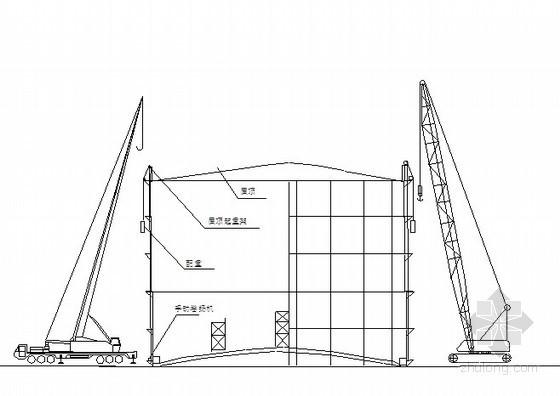 河北某钢厂8万立煤气柜及其附属工程施工组织设计(技术标)